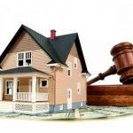 Успадкування майна без правовстановлюючих документів