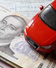 Страховая компания отказала в выплате страхового возмещения при ДТП